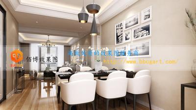 家装效果图现代风格餐厅